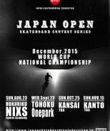 flyer_japanopen2015